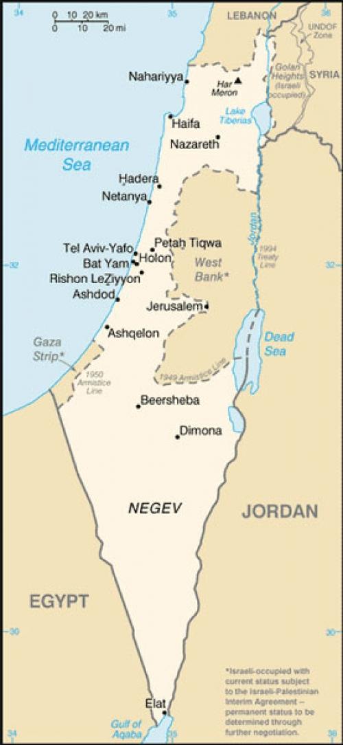 Ferienwohnung in Eilat#6