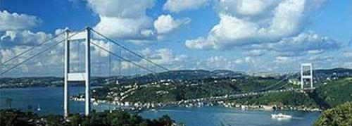 Istanbul City Ferienwohnung#18